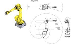 M-710iC-Series
